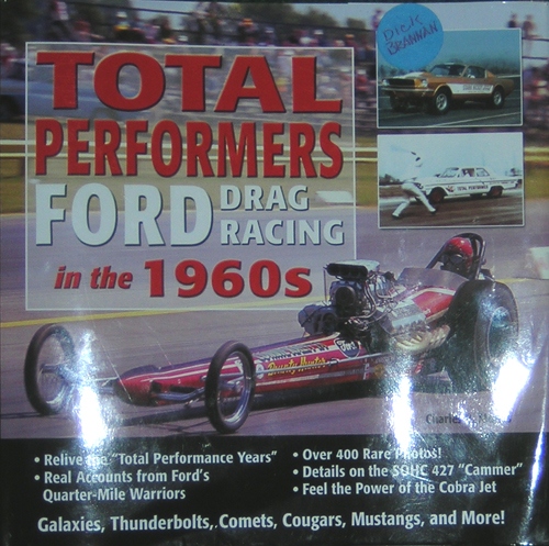 Image For Total Performance Ford - 2005